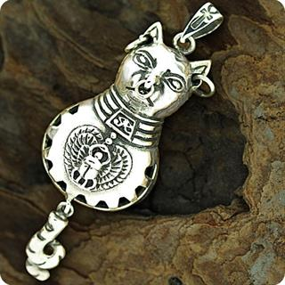 Egyptian Zodiac Silver  Cat Goddess Bastet  locket Pendant