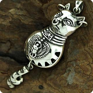 Egyptian Zodiac Silver  Cat Goddess Bastet  locket Pendant