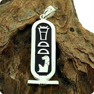Egyptian Silver Jewelry Name Cartouche of Goddess Bastet