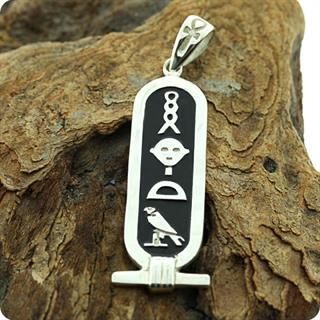 Egyptian Silver Jewelry Name Cartouche of God Horus