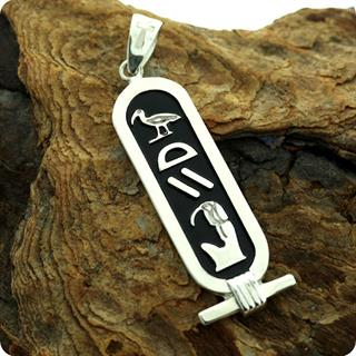Egyptian Silver Jewelry Name Cartouche of God Thoth