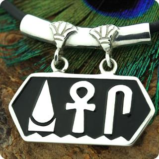 Egyptian Silver Jewelry of Life, Prosperity, Health Pendant