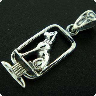 Egyptian Cat Goddess Angel Bastet Silver Cartouche