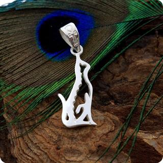Egyptian Silver Hollow Cat Goddess Bastet Pendant