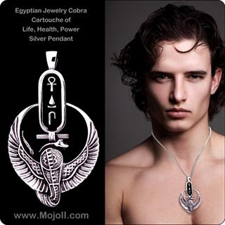 Egyptian Jewelry Cobra w/ Cartouche of Life, Health, Power Silver Pendant