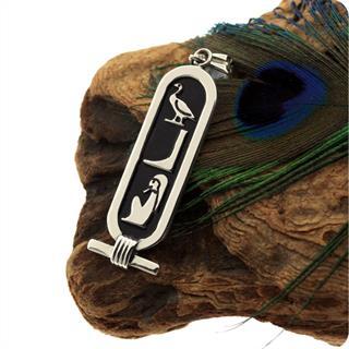 Egyptian Hieroglyphics Cartouche Name of Earth God Geb Sterling Silver Pendant