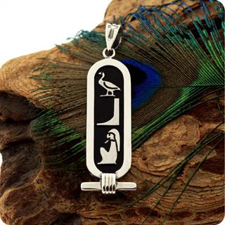Egyptian Hieroglyphics Cartouche Name of Earth God Geb Sterling Silver Pendant