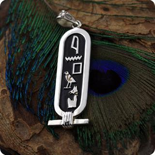 Egyptian Silver Cartouch Hieroglyphics Name of God Anubis Pendant