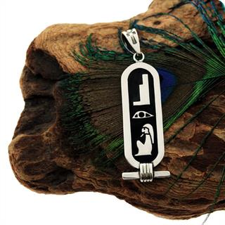 Egyptian Silver Cartouch Hieroglyphics Name of God Osiris Pendant