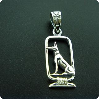 Egyptian Silver Lord Of The Dead God Anubis Hollow Cartouche Pendant