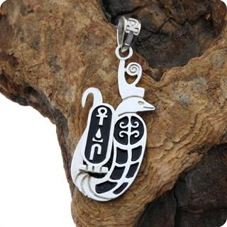 Egyptian Silver Royal Wadjet Snake With Ankh Wedja Seneb Pendant