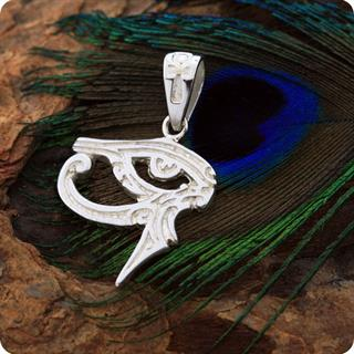 Sterling Silver Eye of Horus Power Charm Wadjiet