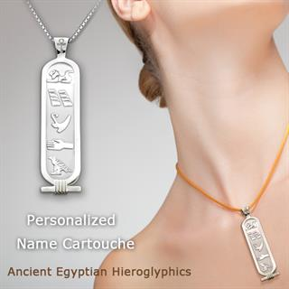 Personalized Name Cartouche W/ Hieroglyphics Sterling Silver