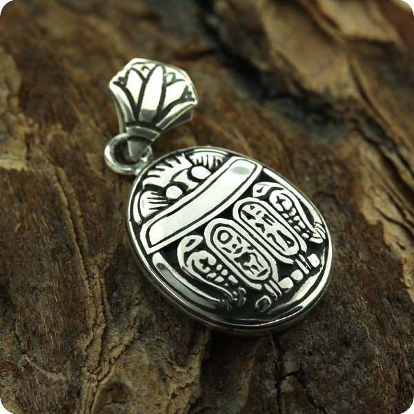 Mojoii egyptian scarab kheper silver pendant mojoii egyptian scarab seal silver pendant aloadofball Gallery