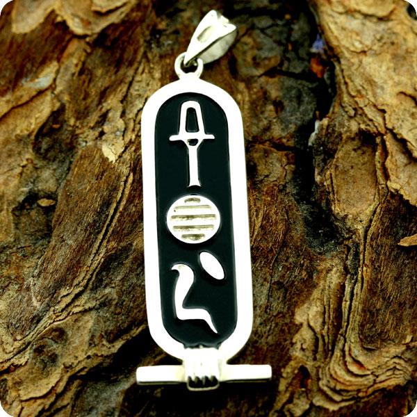 Egyptian silver jewelry egyptian zodiac war and vengeance goddess egyptian silver lion goddess sekhmet cartouche pendant aloadofball Image collections