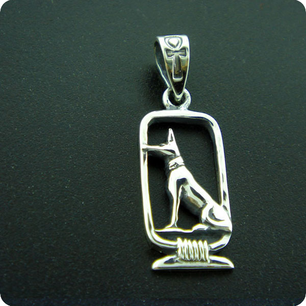 Mojoii egyptian god anubis jewelry cartouche sterling silver pendant egyptian silver lord of the dead god anubis hollow cartouche pendant aloadofball Image collections